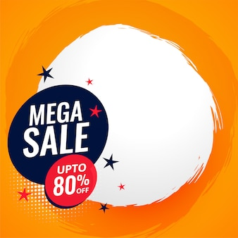 Mega sale and discount banner with text space