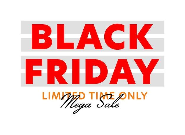Мега распродажа в черную пятницу только ограниченное время