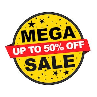 Мега распродажа на желтом баннере и до 50% на красном баннере для акции по продаже с черной звездой