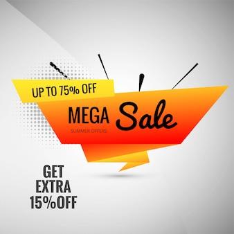 Mega sale poster template vector background