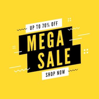 Mega sale special offer banner.