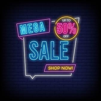 네온 스타일로 지금 상점에서 최대 50 % 할인 된 메가 세일
