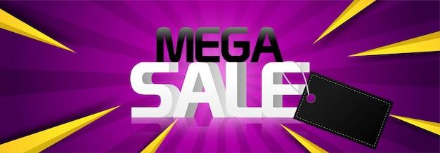 Mega sale website banner.