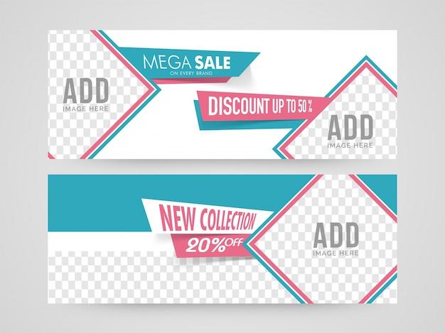 Mega sale с скидкой до 50%, креативные заголовки сайтов с пространством для ваших изображений.