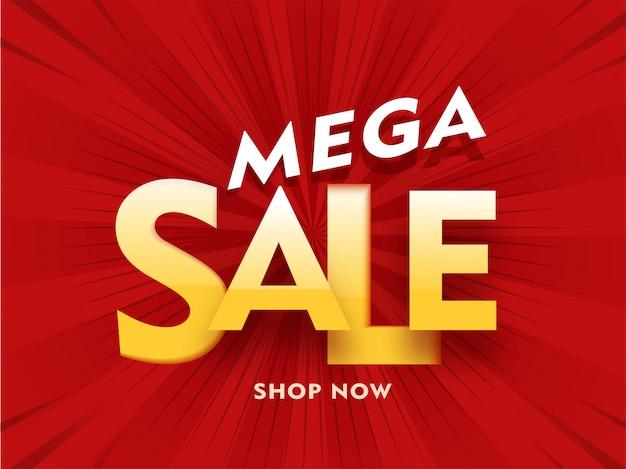 Mega sale баннер дизайн шаблона с солнечными лучами