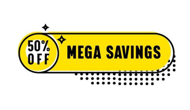 デジタルソーシャルメディアマーケティング広告のためのメガ貯蓄バナー。ホットオファー、週末のショッピングまたは割引。点線のパターン、ファンキーなスタイルの最小限のデザイン、タイポグラフィを値下げします。ベクトルイラスト