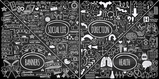 Мега набор каракулей. супер коллекция баннеров, стрелок, обратно в школу, романтической любви, бизнеса и финансов, отдыха, социальных сетей, элементов здравоохранения и покупок. креативные инфографические пиктограммы