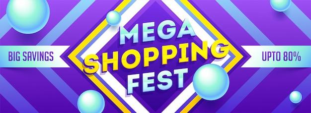 Mega shopping fest banner or poster