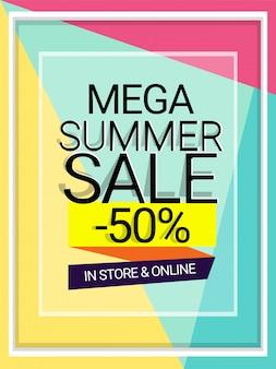 Mega summer sale banner, sale poster