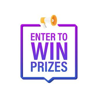 Мегафон баннер, бизнес-концепция с текстом enter, чтобы выиграть призы. векторная иллюстрация штока.