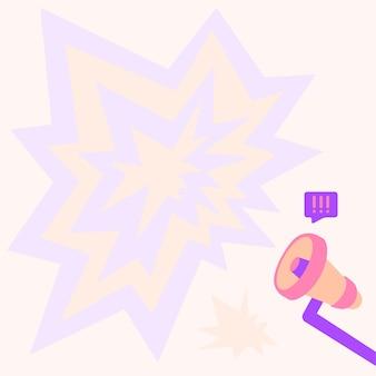 큰 소리로 발표하는 큰 스파크 채팅 클라우드와 확성기 그리기. bullhorn 그림은 큰 빛 메시지 유입 광고 강력한 새로운 프로모션을 생성합니다.