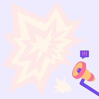 Рисунок мегафона с большим искрящимся облаком чата, громко объявляющим рисунок в мегафон