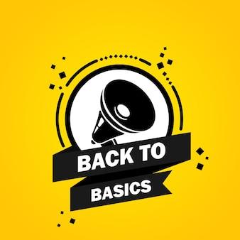 基本的な吹き出しバナーに戻るメガホン。基本に立ち返ることについてのスローガン。スピーカー。ビジネス、マーケティング、広告のラベル。孤立した背景上のベクトル。 eps 10