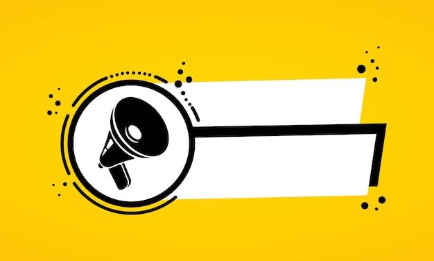 空白の吹き出しバナー付きメガホン。スピーカー。ビジネス、マーケティング、広告のラベル。孤立した背景上のベクトル。 eps10。