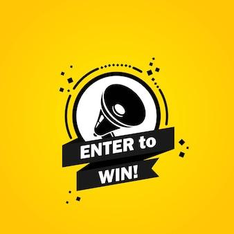 Мегафон с enter, чтобы выиграть баннер речи пузырь. громкоговоритель. этикетка для бизнеса, маркетинга и рекламы. вектор на изолированном фоне. eps 10.