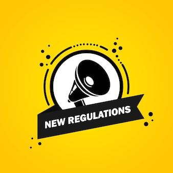 新しい規制の吹き出しバナー付きメガホン。スピーカー。ビジネス、マーケティング、広告のラベル。孤立した背景上のベクトル。 eps10。