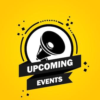 今後のイベントの吹き出しバナー付きメガホン。今後のイベントのスローガン。スピーカー。ビジネス、マーケティング、広告のラベル。孤立した背景上のベクトル。 eps 10
