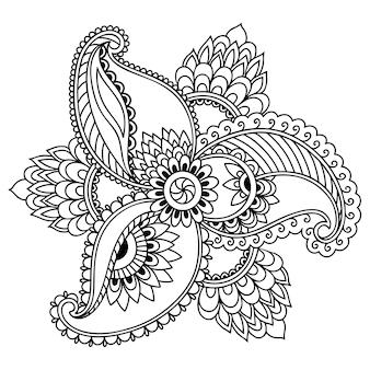 멘디 꽃과 만다라. 민족 동양, 인도 스타일의 장식. 낙서 장식. 개요 손으로 그리는 그림.