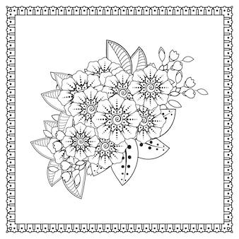 멘디 꽃 장식. 민족 오리엔탈 스타일의 장식 장식. 색칠 페이지.