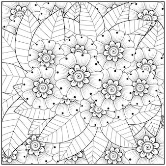 一時的な刺青の花の装飾民族オリエンタルスタイルの装飾的な装飾の着色のページ