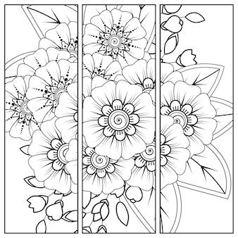 一時的な刺青の花の装飾。エスニックスタイルの装飾飾り。ぬりえ。