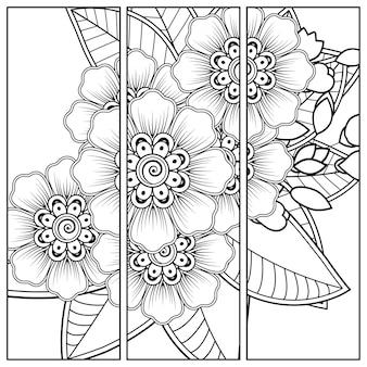 Менди цветочное украшение. декоративный орнамент в этническом стиле. раскраска.