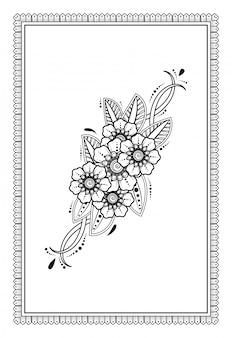 Менди цветок украшения в этническом восточном, индийском стиле.