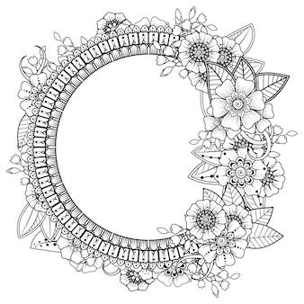 一時的な刺青の花。エスニックオリエンタルスタイルの装飾飾り。アウトライン手描き。ぬりえ。