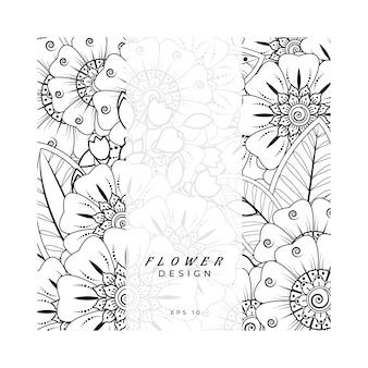 헤나 멘디 문신 장식용 멘디 꽃 색칠하기 책 페이지