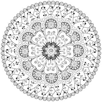 헤나 멘디 문신 장식을 위한 멘디 꽃 색칠하기 책 페이지