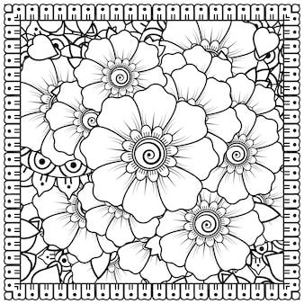 ヘナ一時的な刺青の入れ墨の装飾の塗り絵のページのための一時的な刺青の花