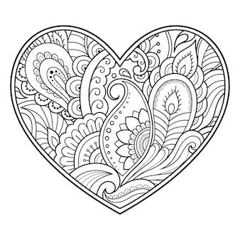 ヘナの描画とタトゥーのためのハートの形の一時的な刺青の花のパターン。エスニックオリエンタル、インドスタイルの装飾。バレンタインデーのご挨拶。塗り絵のページ。