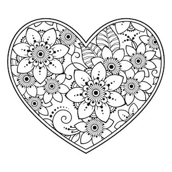 蓮の花とハートの形の一時的な刺青の花柄。エスニックオリエンタル、インドスタイルの装飾。