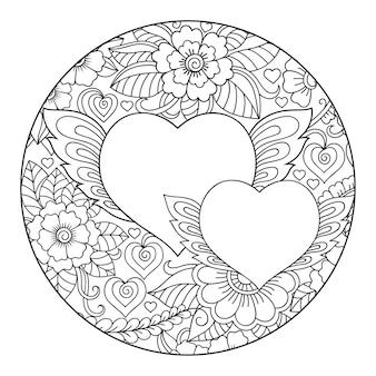 一時的な刺青の花の丸いパターンとハート。エスニックオリエンタル、インドスタイルの装飾。塗り絵のページ。