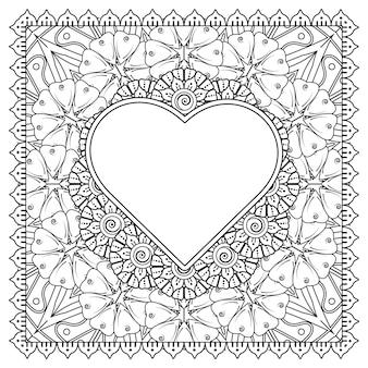 エスニックオリエンタル落書き飾りのハートの装飾の形をしたフレームと一時的な刺青の花