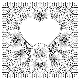 하트 모양의 프레임이 있는 멘디 꽃. 민족 동양의 장식, 낙서 장식
