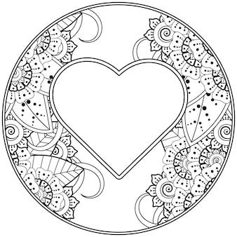 민족 동양 낙서 장식의 심장 장식 모양의 프레임이 있는 멘디 꽃