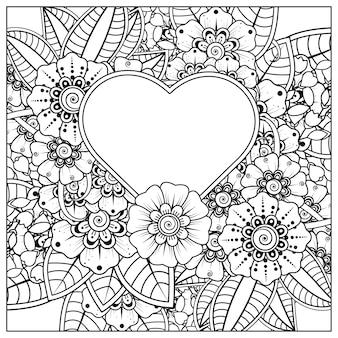 エスニックオリエンタルスタイルのハートの形をしたフレーム付き一時的な刺青の花落書き飾りぬりえ