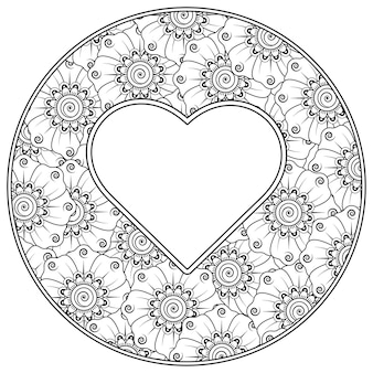 Раскраска менди цветок с рамкой в форме сердца менди цветок в этническом восточном стиле каракули орнамент, раскраска страница