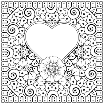 Mehndi flower with frame in shape of heart decoration in ethnic oriental doodle ornament