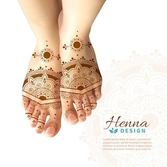 Mehndi henna女性の足リアルなデザイン