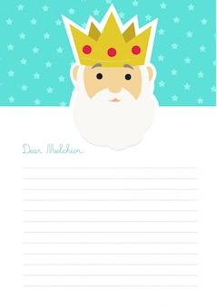 明るい青色の背景の上に彼の頭の上にmelchior王の手紙テンプレート