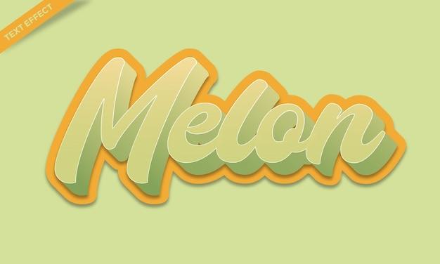 メロンフルーツの新鮮なテキスト効果のデザイン