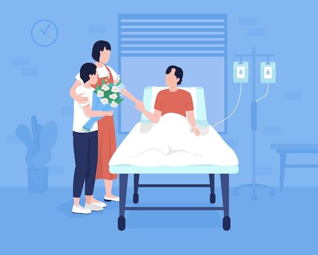 병원 평면 컬러 벡터 일러스트 레이 션에서 회원 가족입니다. 환자 응급실. 침대 옆에 가족의 존재. 배경에 병실이 있는 남편 2d 만화 캐릭터를 방문하는 아들을 둔 여자