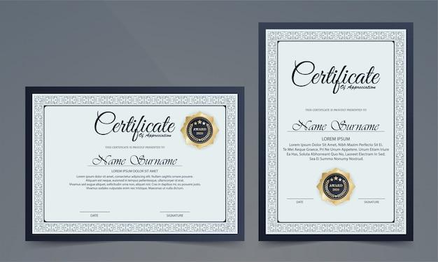 会員証最高賞の卒業証書セット。
