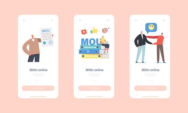모바일 앱 페이지 온보드 화면 템플릿에 대한 양해 각서. mou 문서에 서명하는 비즈니스 캐릭터, 둘 이상의 당사자가 개념에 도달했다는 계약. 만화 사람들 벡터 일러스트 레이 션