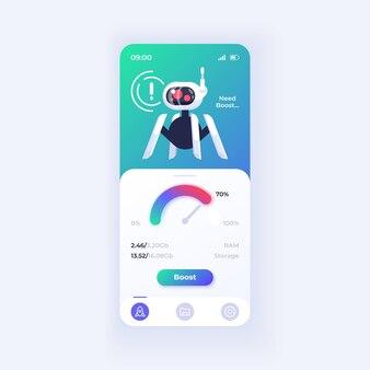 메모리 부스트 응용 프로그램 스마트폰 인터페이스 벡터 템플릿입니다. 모바일 앱 페이지 라이트 테마 디자인 레이아웃입니다. 속도 증가 화면입니다. 응용 프로그램에 대한 평면 ui. 가제트 스토리지 클리너 전화 디스플레이