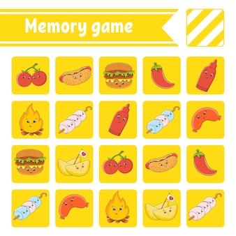 아이들을위한 메모리 게임