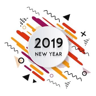 Векторный дизайн новогоднего дизайна memphis 2019