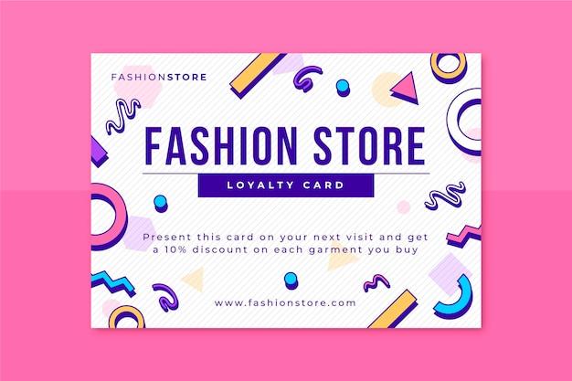 멤피스 화려한 패션 카드 서식 파일